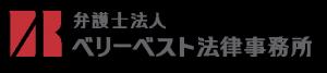 vb1_logo1-300x67