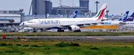 成田国際空港第1.2.3ターミナル航空会社のご案内