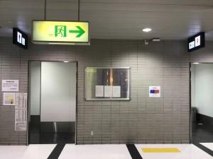トイレP2北2階