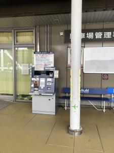 第1ターミナル管理事務所前事前精算機