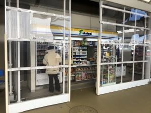 成田空港駐車場P1場内売店