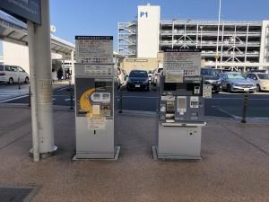 P1駐車場カーブサイド前事前精算機