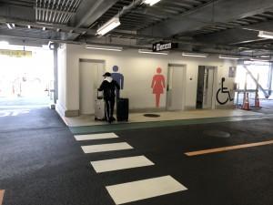 成田空港P1駐車場のToiret