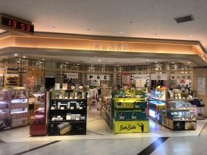 成田空港第2ターミナル3階にある東京食品館