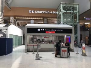 三菱UFJ銀行の両替第2ターミナル