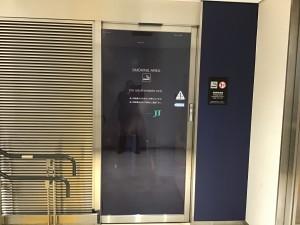 喫煙室第2ターミナル3階(北)