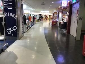 ショッピングモール第2ターミナル4階にある