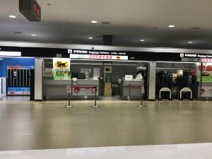手荷物預かり所成田空港第2ターミナル