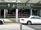 成田空港駐車場コスモ12